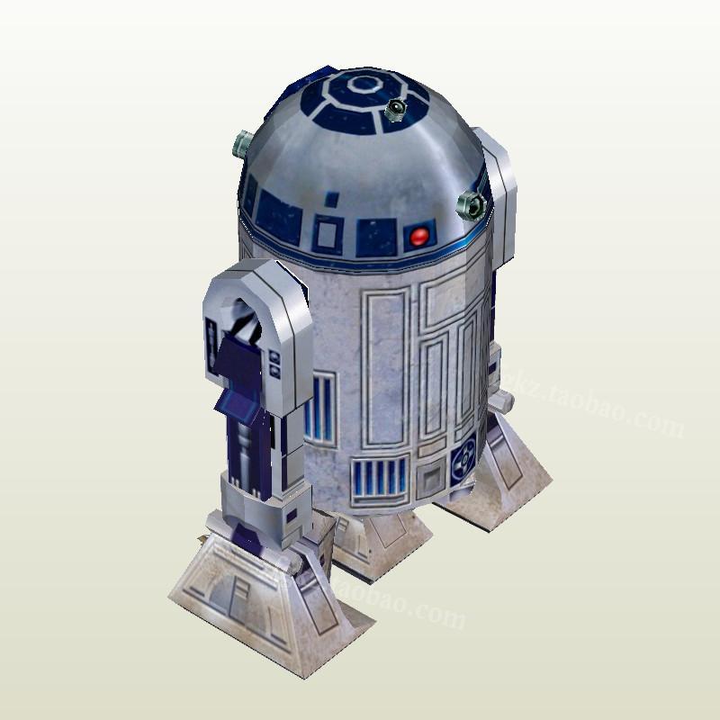 Paper Model Star Wars Skywalker Robot R2-D2 96CM High DIY Assembled Handmade Toy