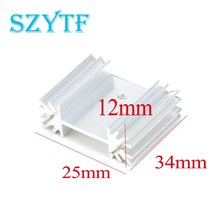 20pcs Heat sink 34*25*12MM (silver) lotus-shaped radiator three-band audio regulator dedicated(China)