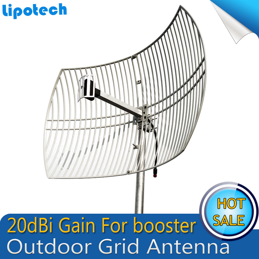 DCS GSM LTE 1800Mhz Outdoor Grid Antenna 20dBi Gain External 4G Antenna For Mobile Cell Phone Signal Booster Repeater Amplifier