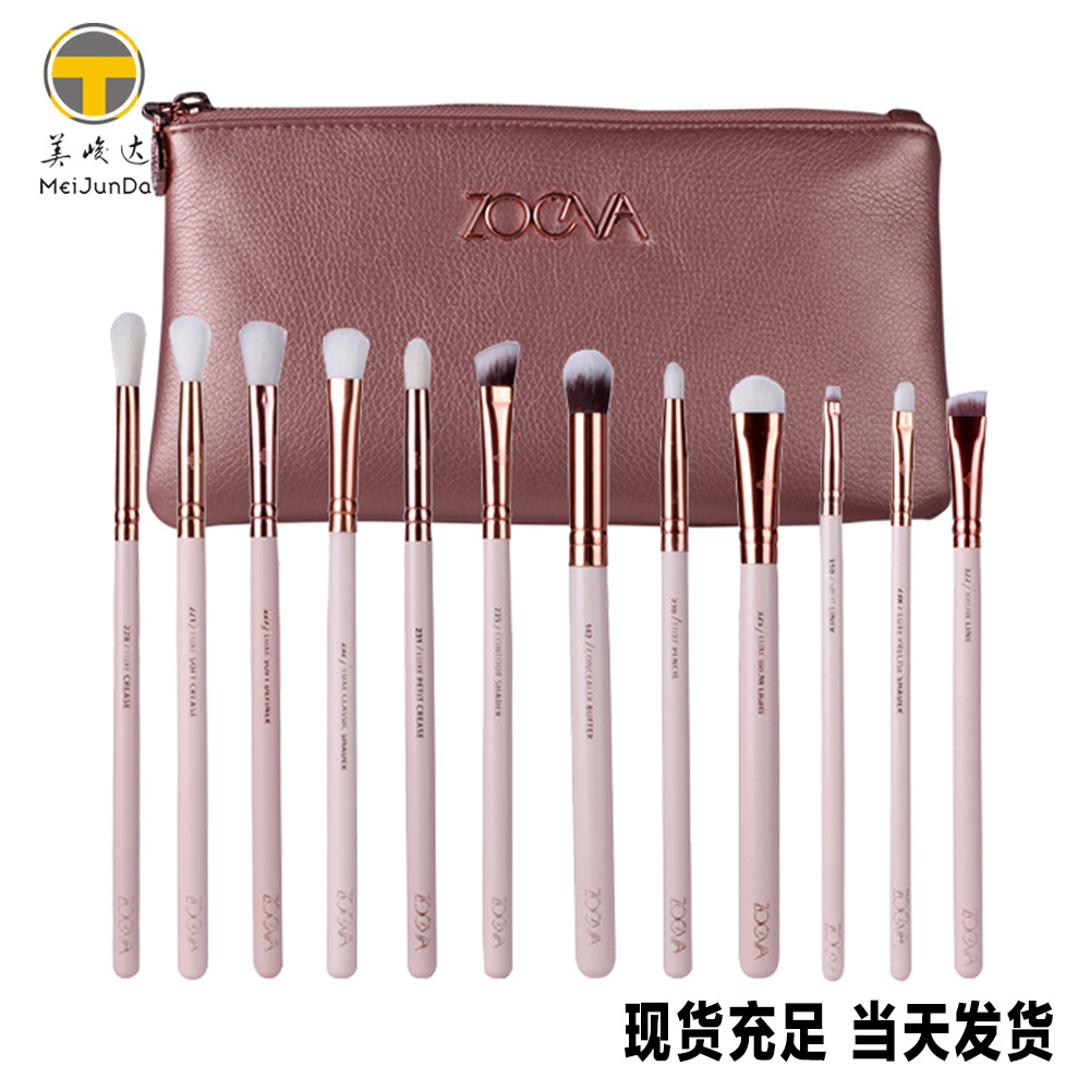 The new zoeva makeup brush set of 12 eye makeup brush eye shadow brush