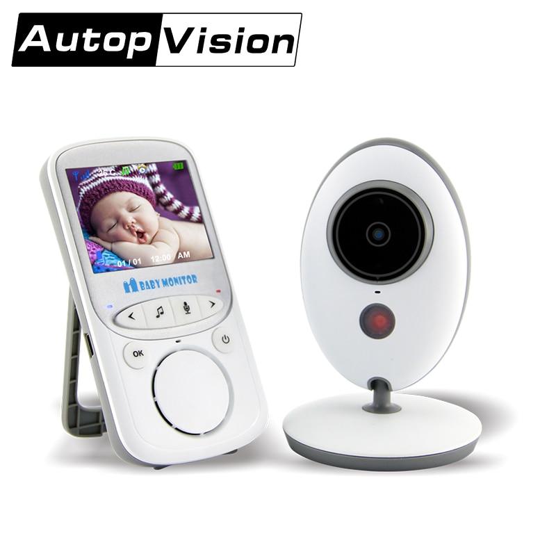 VB605 font b Video b font Baby Monitor with LCD Display Digital Camera Infrared Night Vision