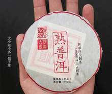 2012 China Yunnan Oldest Puerh Ripe Puer Tea Down Three High Clear fire Detoxification Beauty Lost Weight Green Food 100g(China)