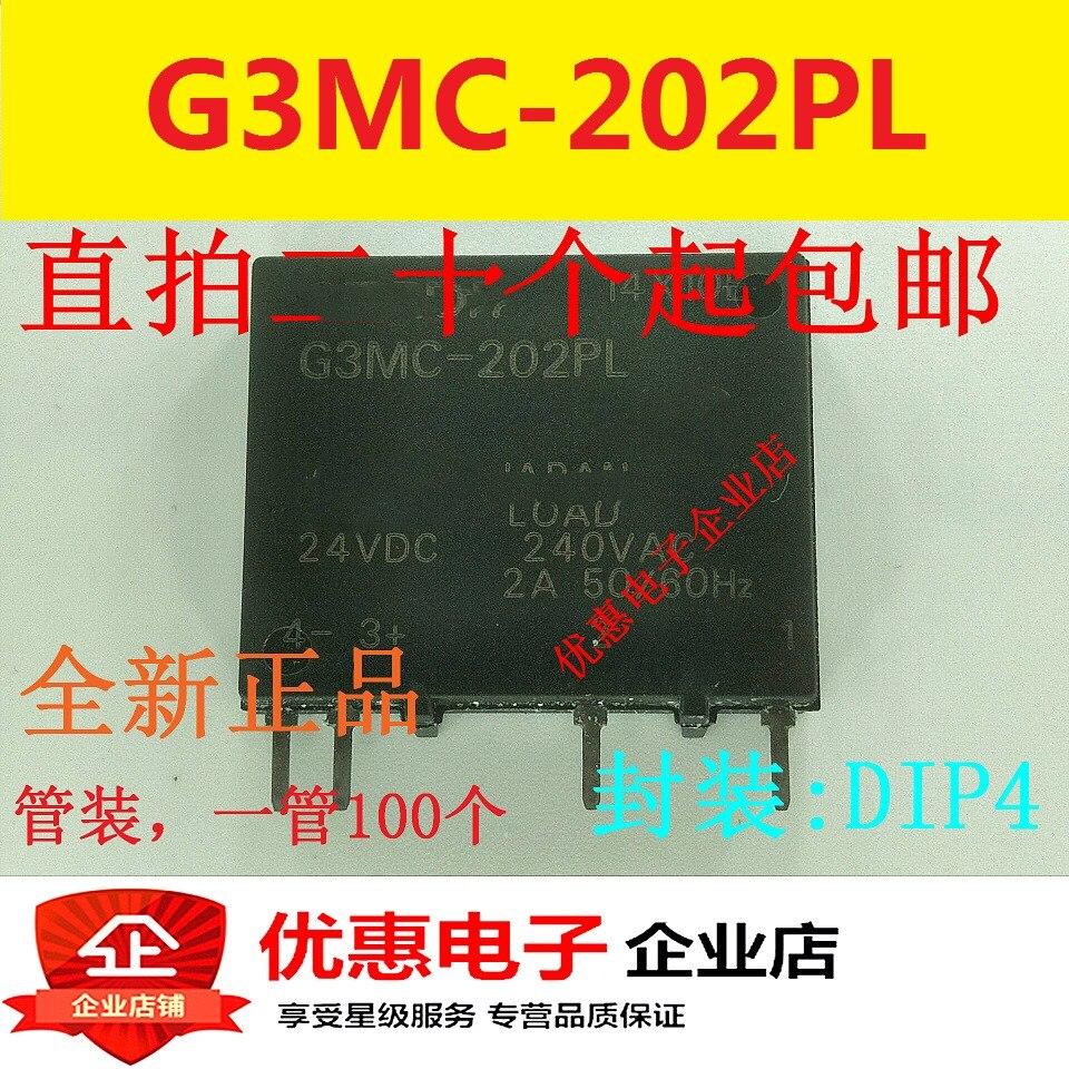 10PCS G3MC 202PL 24VDC new original