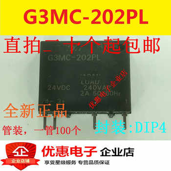 10PCS G3MC-202PL-24VDC new original - DISCOUNT ITEM  0% OFF All Category