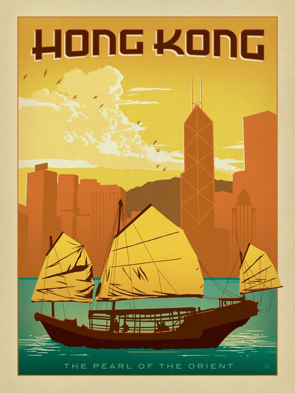 Vintage Hong Kong Watercolor Tourism Travel Retro Poster Canvas ...