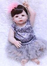 купить Stuffed Vinyl body reborn baby doll silicone girls gift toys newborn doll play house DIY bebe reborn 55 cm doll Sexy gray skirt онлайн