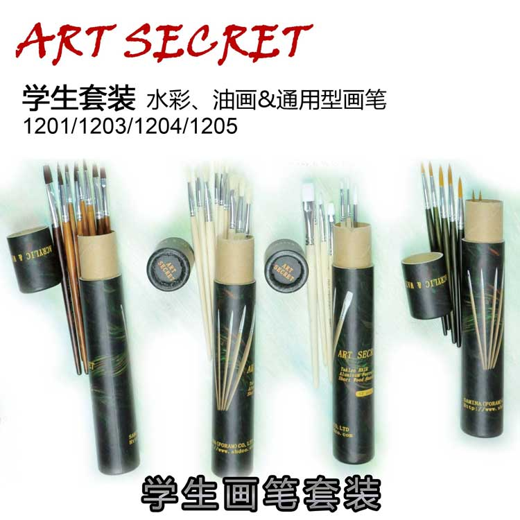1201 1203 1204 1205 bristle hair art brush painting brush 12PC/Set  bristle drawing brush art sound xd 1204