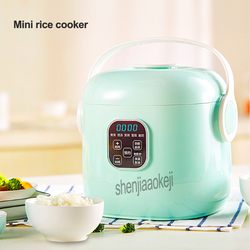 1pc 2L Rice cooker Y-MFB10 Mini Cooking pot Intelligent Non-stick Rice Cooker Chassis heating kitchenware with LCD display 220v