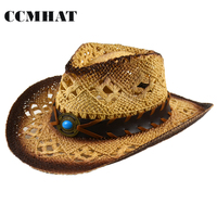 Cowboy Hat For Boys Fashion Handwriting Paper Kids Cowboy Hat Hollow Turquoise Decoration Girls Western Cowboy