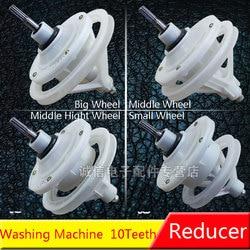 New Major Brand Washing Machine Gear Reducer 10 Gear Bearing Universal