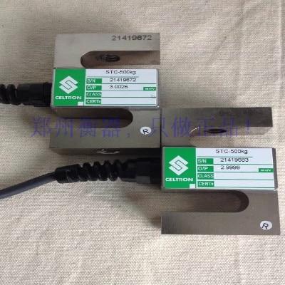 Free Shipping  S Type Weighing Sensor 1500KG 1000KG 750KG 500KG 250KG 100KG 75KG 50KG 5KGAL 10KGAL