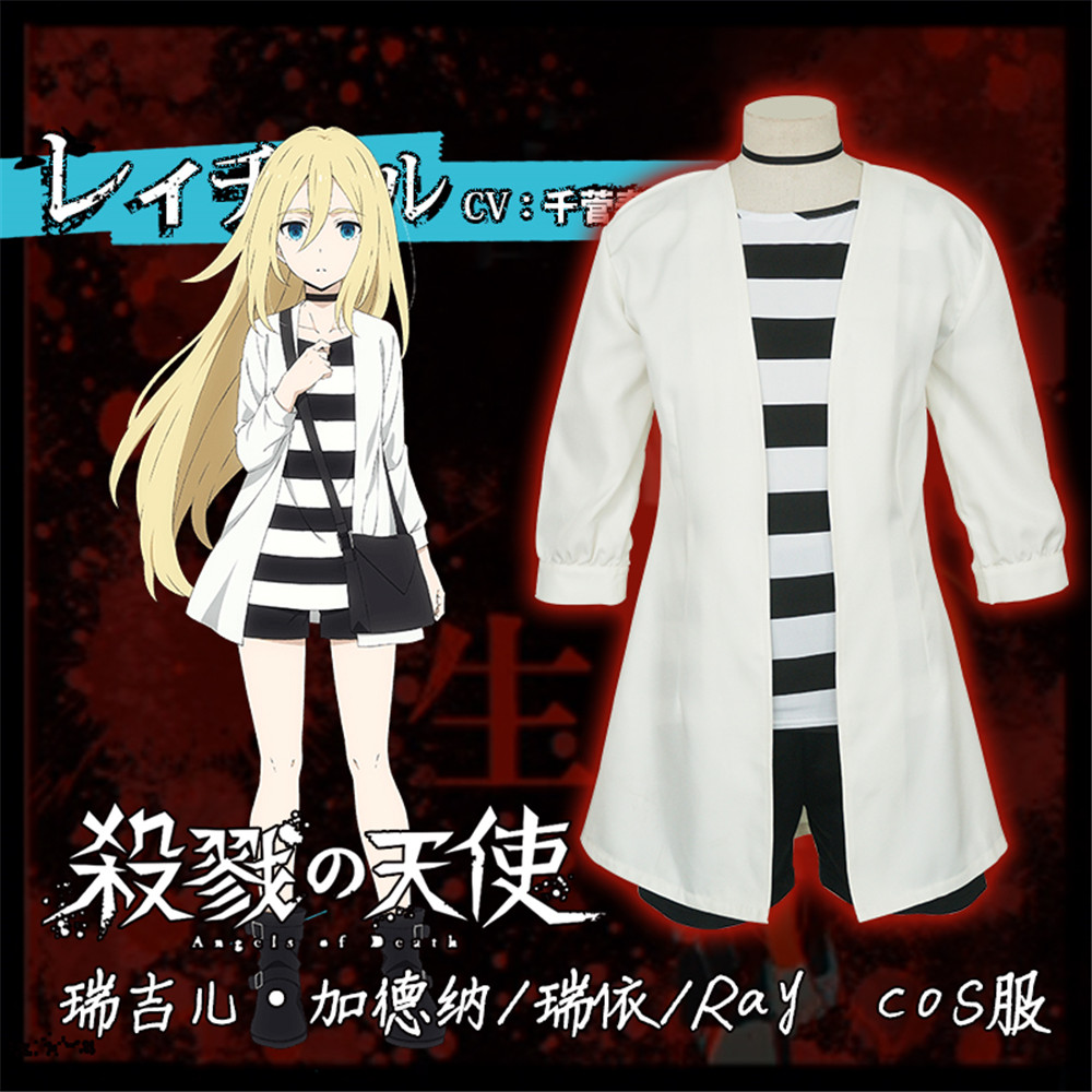 Anime Cosplay Costume Angels of Death Rachel Gardner Ray Cosplay Costume Women Girls Halloween Carnival Costumes full set wigs