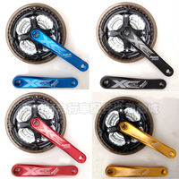 Mountain bike crankset aluminum alloy crank chain wheel square hole 42T with chain cover mountain bike 7, 8, 9 gear tooth disc