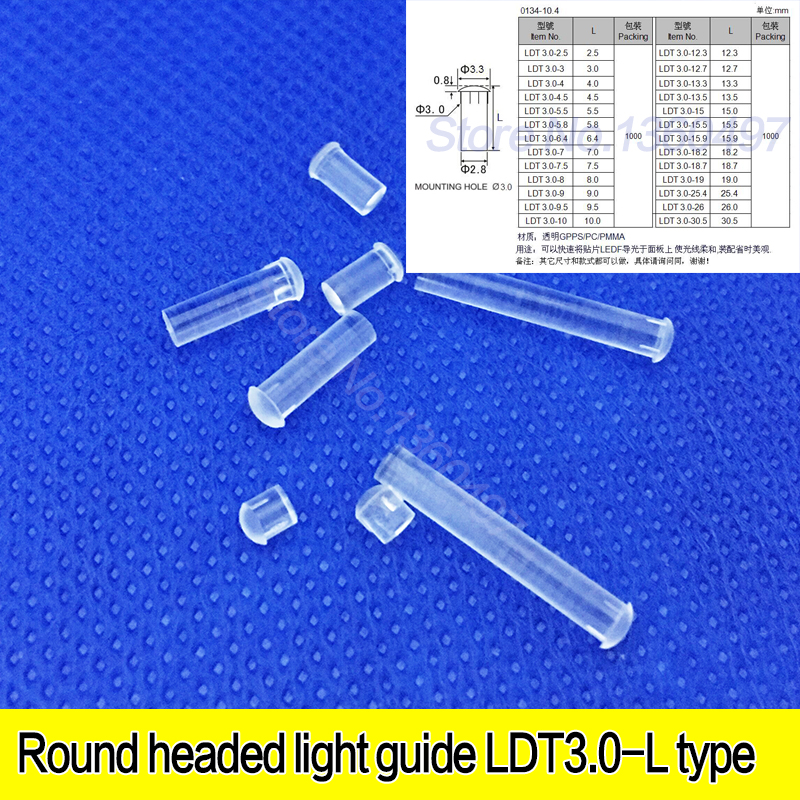 LDT3.0-L Round Head 3mm Light Guide Column PC Transparent Light Guide Tube LED Luminous Tube With Card Trace Button Seat Brighte