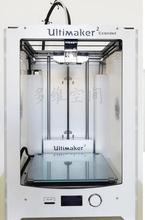 2017 Ultimaker 2 Расширенный + 3D принтер клон DIY Полный комплект/набор (не собрать) один сопла Ultimaker2 расширенный + 3D принтера