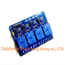 1pcs/lot 4 channel relay module 4-channel relay control board with optocoupler. Relay Output 4 way relay module for arduino(China (Mainland))