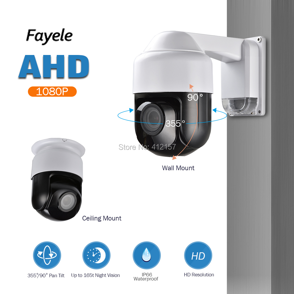 купить Outdoor CCTV Security AHD 1080P PTZ Camera Full HD 2MP 3