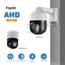 Outdoor CCTV Security AHD 1080P PTZ Camera Full HD 2MP 3 Mini Size 4X ZOOM 2