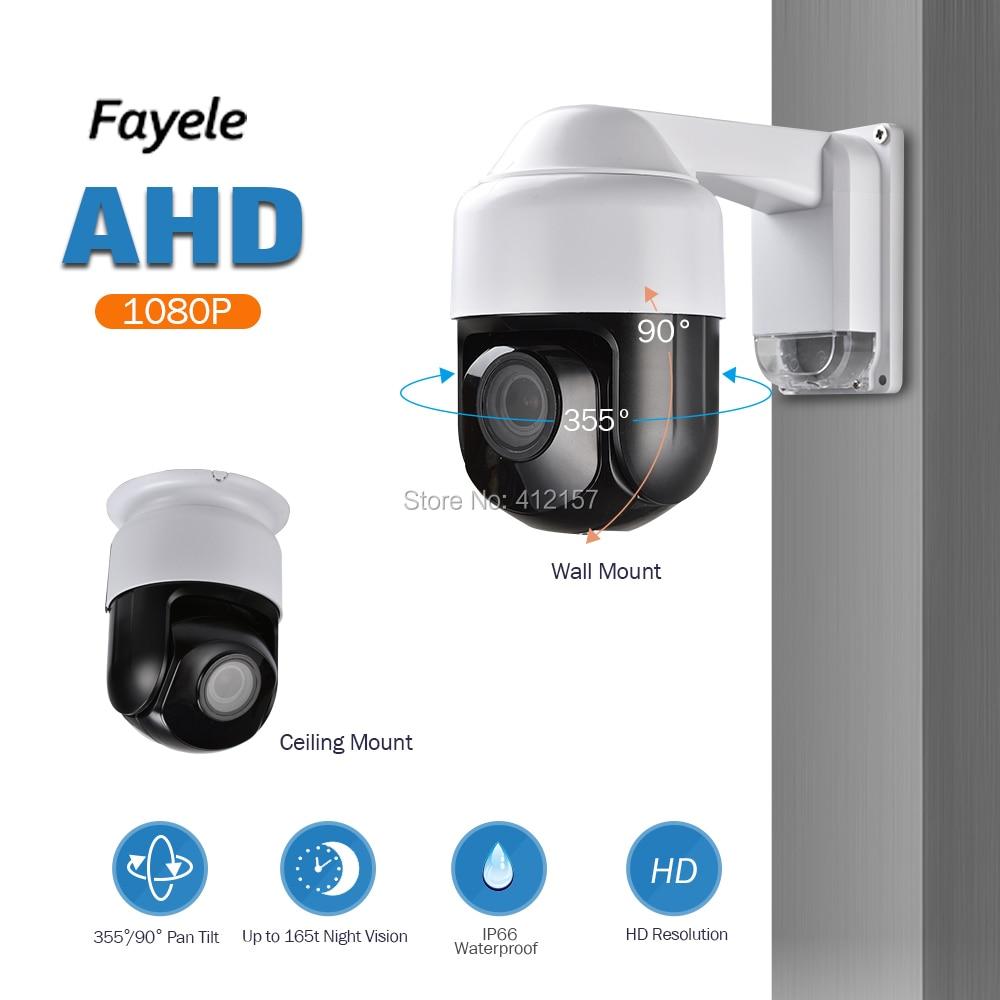 Outdoor CCTV Sicherheit AHD 1080 p PTZ Kamera Volle HD 2MP 3