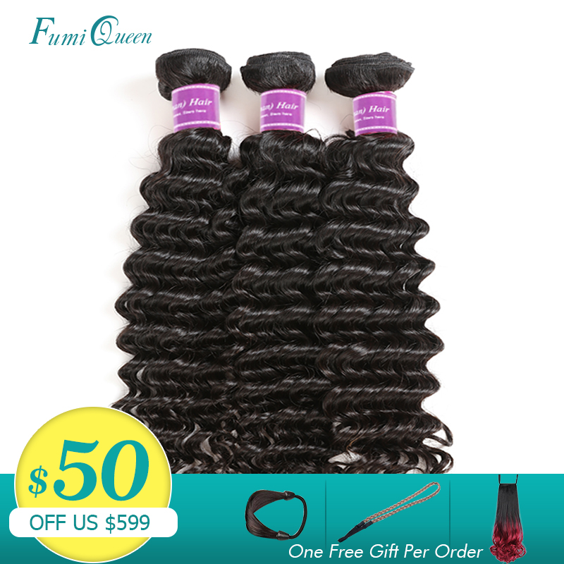 Ali Fumi Queen Hair Brazilian Deep Wave 3 Bundles Virgin Human Hair Extension Cuticle Aligned Weave Natural Color Free Shipping