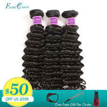 Ali Fumi Queen Hair Brazilian Deep Wave 3 Bundles Virgin Human Hair Extension Cuticle Aligned Weave Natural Color Free Shipping(China)