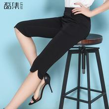 86b67e8c9 ... Skirt Pants 5XL Product – Women's Pants 2019 New Summer High Waist Plus  Size Calf-length Pants Casual Elastic Pencil Trousers Women ...