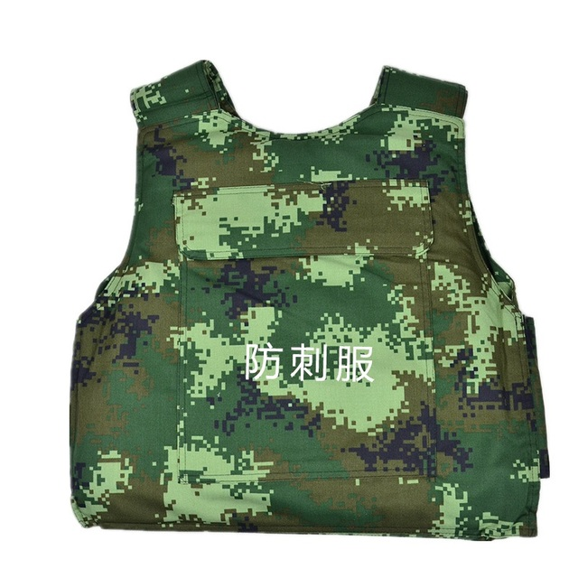 Genuine hard anti - thorn anti - cut anti - stabbing anti - stabbing vest Tank steel liner