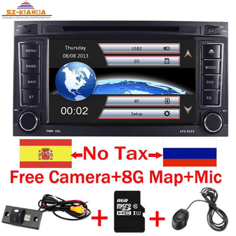 2 din 7 inch Car DVD VW Touareg Multivan (2002-2010) GPS 3G Bluetooth Radio  RDS USB Steering wheel Canbus Free 8G MAP Camera