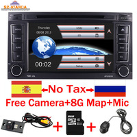 2 din 7 inch Car DVD VW Touareg Multivan (2002 2010) GPS 3G Bluetooth Radio RDS USB Steering wheel Canbus Free 8G MAP Camera