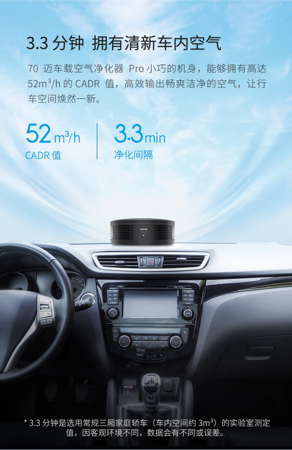 Xiaomi 70mai Air Purifier Pro Air Cleaner Mute Filter Phone Smart Control Remove PM2.5 Smoke Odor Dust Formaldehyde for Home,Car (6)