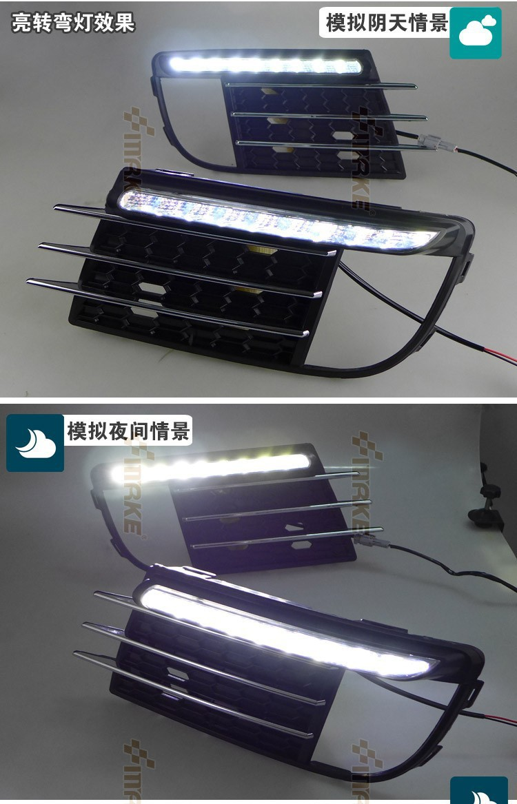 New arrival for VW Tiguan 2013-14 LED DRL daytime running light with dimmer function exact installation fast ship 2017 new arrival  fast ship  automatic