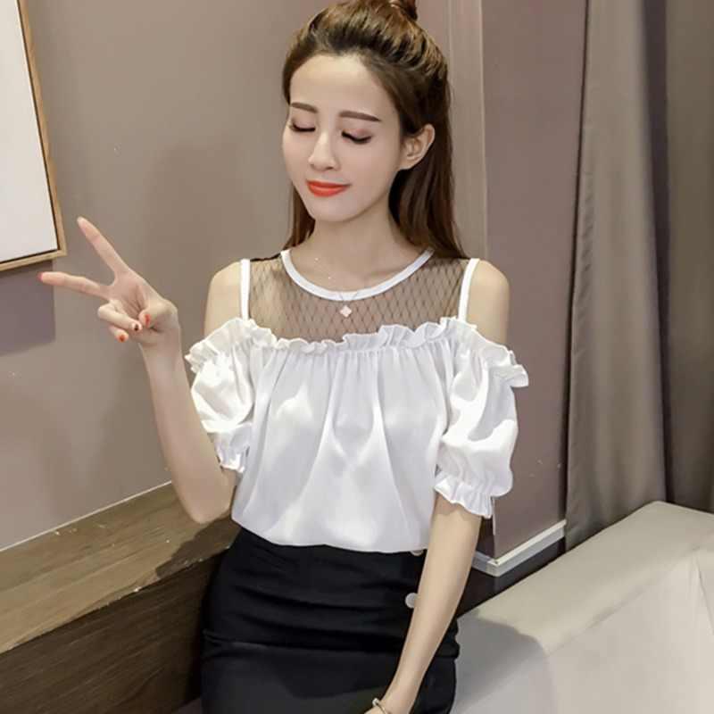 Женская блузка с рукавами фонариками сетчатая женская и топы выдалбливают