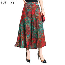 2019 summer runway casual harem flare high waist loose floral Wide leg pants women clothing print Vintage trousers plus size(China)