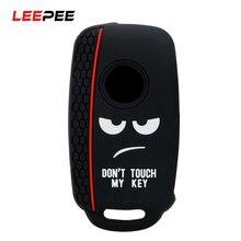 LEEPEE 3 кнопки Автомобильный ключ протектор для Volkswagen VW Polo Tiguan Bora авто аксессуары Сменный Чехол для ключа автомобиля