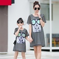 Семья соответствующий наряд мать и дочь соответствующие одежды мама и дочь соответствующие платья мода семья одежда TL36