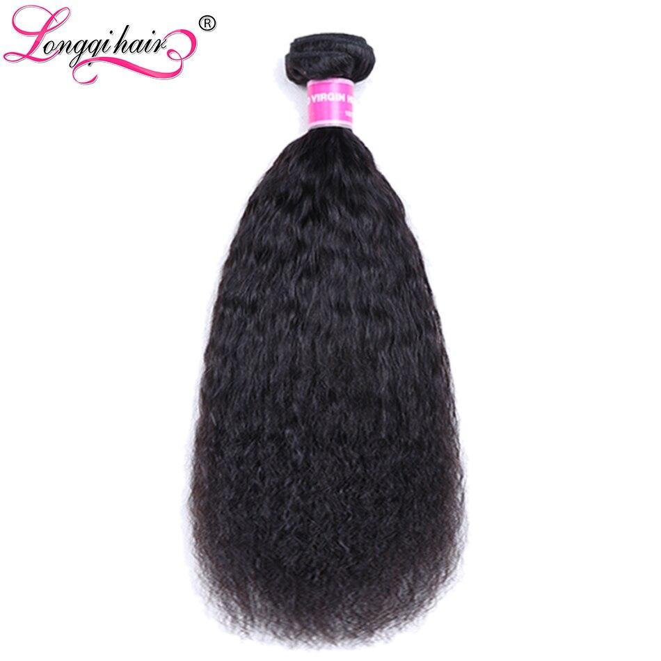 Longqi Indian Kinky Straight Hair Bundles Natural Color 100 Remy Human Hair Weave 1 3 4