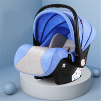 Baby Baskets Steam Simple Portable Car Seats Child Car Safety 0 3 Years Old Seats Auto Seat Safety for High Landscape Push Cars