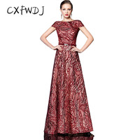 Красное вино ткань с блестками для вышивки пояс с бриллиантами благородный темперамент Выпускной праздничный костюм Длинные женские вечер