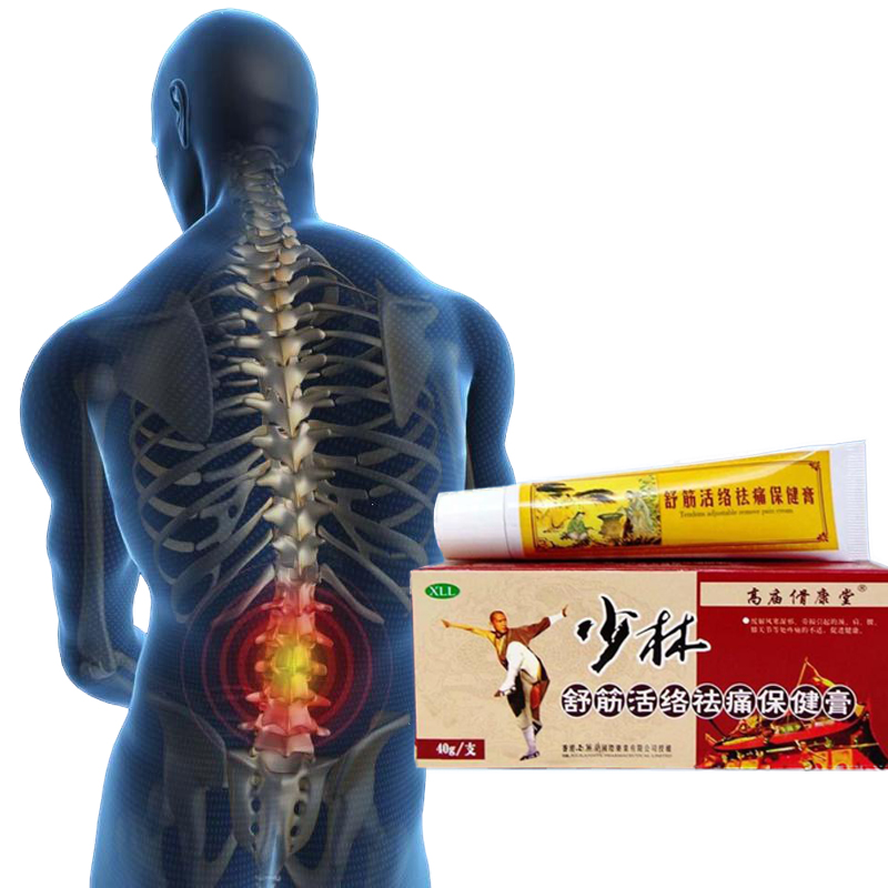 1pc Chinese Herbal Ointment For Rheumatoid Arthritis Joint Pain Back Pain Relief Analgesic Frozen Shoulder Relieve Health Care