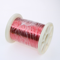 DHL 10000m/pieces 0.1 mm red new polyurethane enameled copper wire flying lead QA 1 155