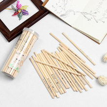 Pencils Wood Pencil Set 50 PCS HB Original for school office writing kids Lead Sketch