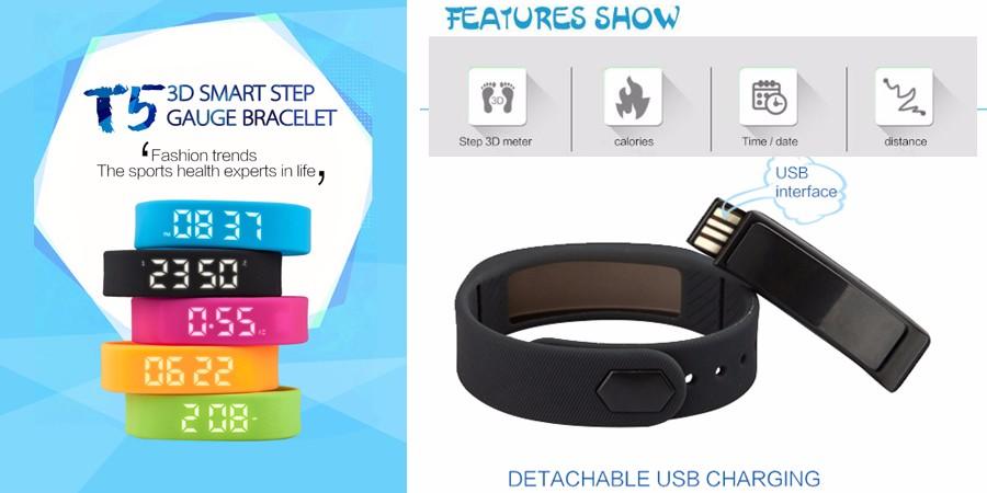 T5 smart step bracelet