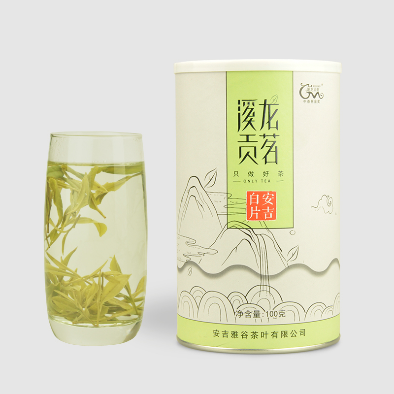 High quality top green tea real 100 organic food w...