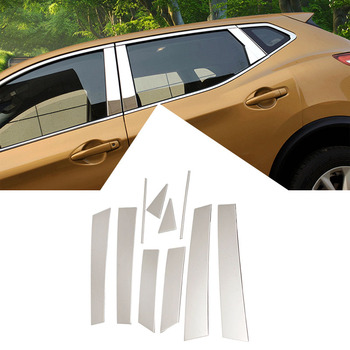 ABAIWAI Stainless Steel Car Window Stickers For Nissan Qashqai Pillar Post Cover Trim Molding Garnish Accent 2014 to 2016 10pcs