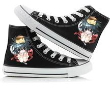 Unisex Death Note  canvas shoes rope soled shoes (10+ colors)
