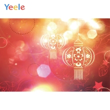 Yeele New Year Chinoiserie Lantern Party Customized Photography Backdrops Personalized Photographic Backgrounds For Photo Studio