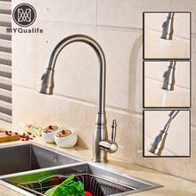 Матовый Никель Вытащить Pull Down опрыскиватель кухня кран Одной ручкой на бортике вращения кухонной мойки смесители