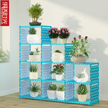 Multi-Grid Plant Shelf Simple Modern Assembly Storage Rack Removable Multi-pattern Balcony Potted Plant Rack Outdoor Furniture