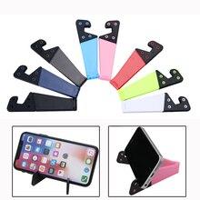 V-образная универсальная Складная подставка для мобильного телефона, держатель для смартфона, планшета, регулируемый держатель для телефона, случайный цвет