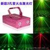 Genuine 2 Hole Stars Laser Lamp Red Green Light Sound Fireflies Dance Lamp Bar KTV Laser